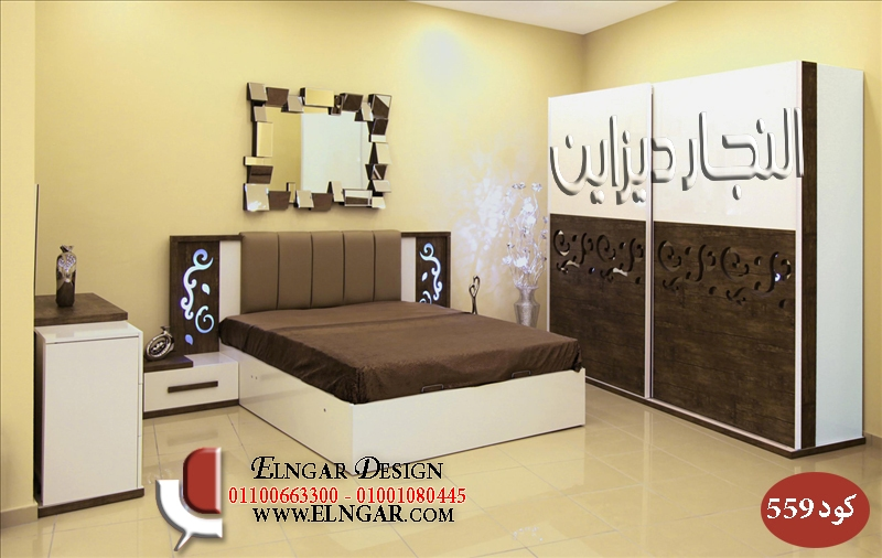 غرف نوم كلاسيك   نوم مودرن النجار ديزاين   غرف نوم مودرن 2015