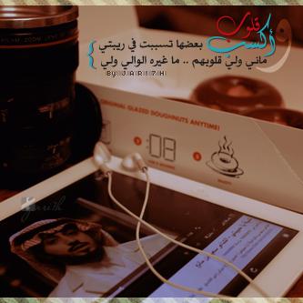 aimg02.arabsh.com_uploads_image_2012_08_10_0e3f434a65f507.