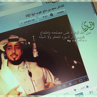 aimg02.arabsh.com_uploads_image_2012_08_10_0e3f434a65f500.
