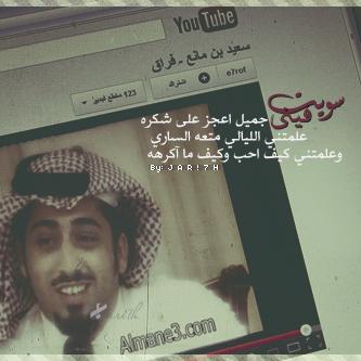 aimg02.arabsh.com_uploads_image_2012_08_10_0e3f434a65f503.
