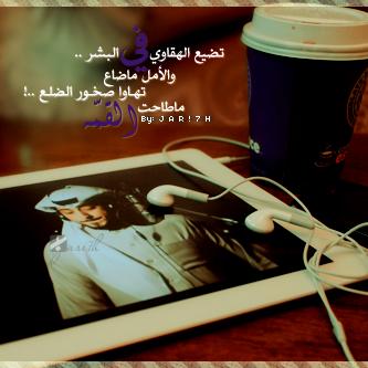 aimg02.arabsh.com_uploads_image_2012_08_10_0e3f434a65f50d.