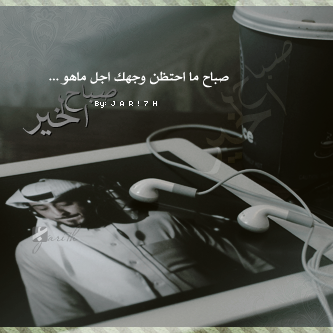 aimg02.arabsh.com_uploads_image_2012_08_10_0e3f434a65f50c.