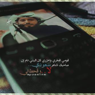 aimg02.arabsh.com_uploads_image_2012_08_10_0e3f434a65f405.