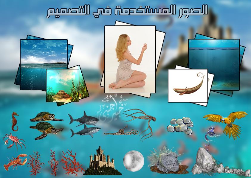 adc20.arabsh.com_uploads_image_2015_09_12_0c3e414260f200.