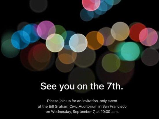 """الحدث الذي يتمحور حول إعلانها عن هاتف """"آيفون iPhone 7""""،"""
