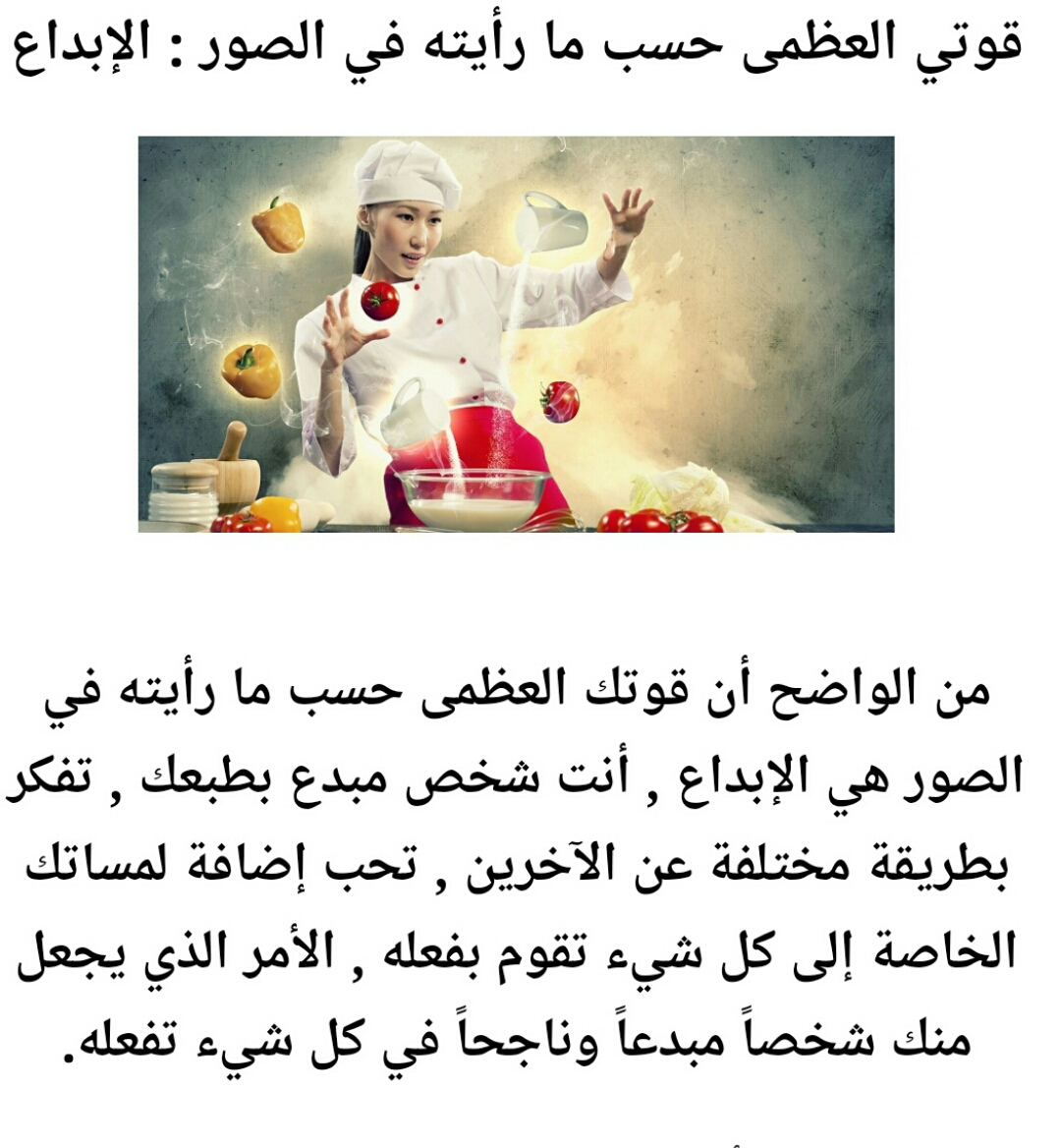 Screenshot_2017-01-06-00-28-28.