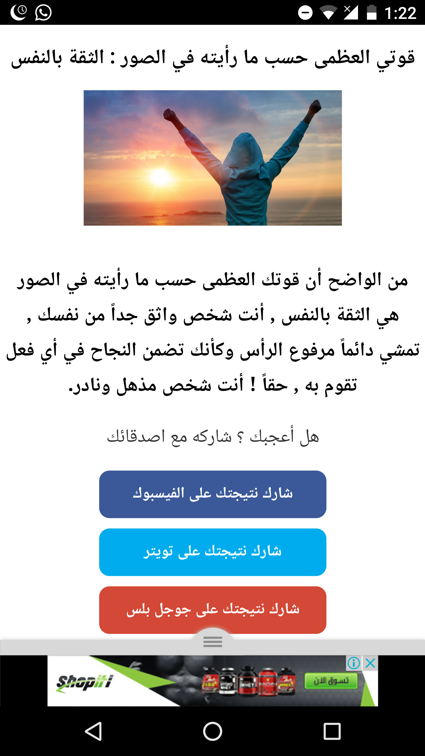 Screenshot_20170106-012205.
