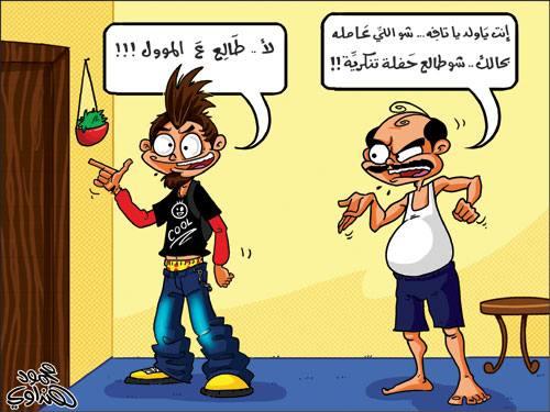 awww.hayah.cc_forum_hayahimgcache_1_203226hayah.jpg