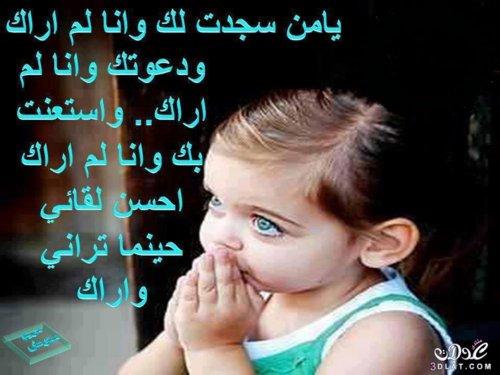 3dlat.net_29_16_163b_6058d64f6e441.