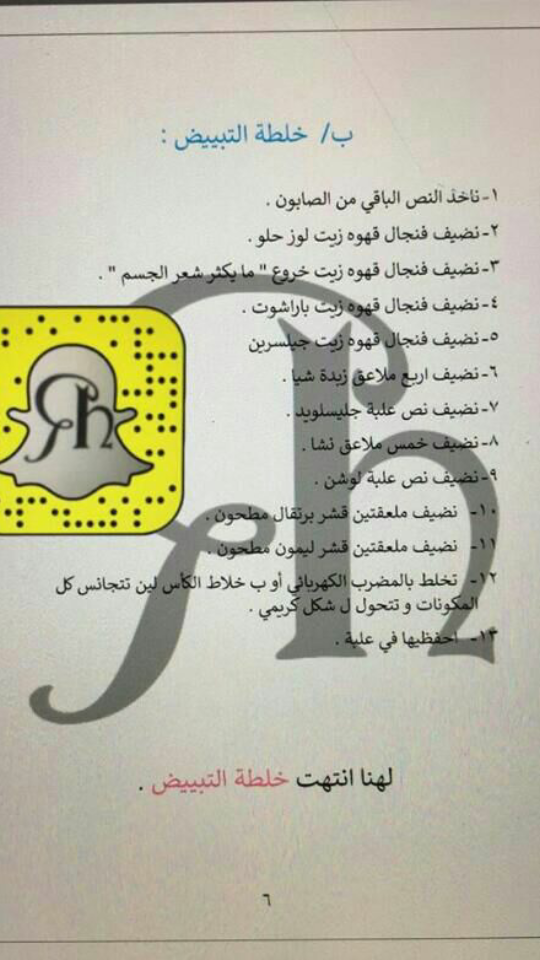 Screenshot_٢٠١٧-٠٧-٢٧-٠٥-٤٧-٣٧.