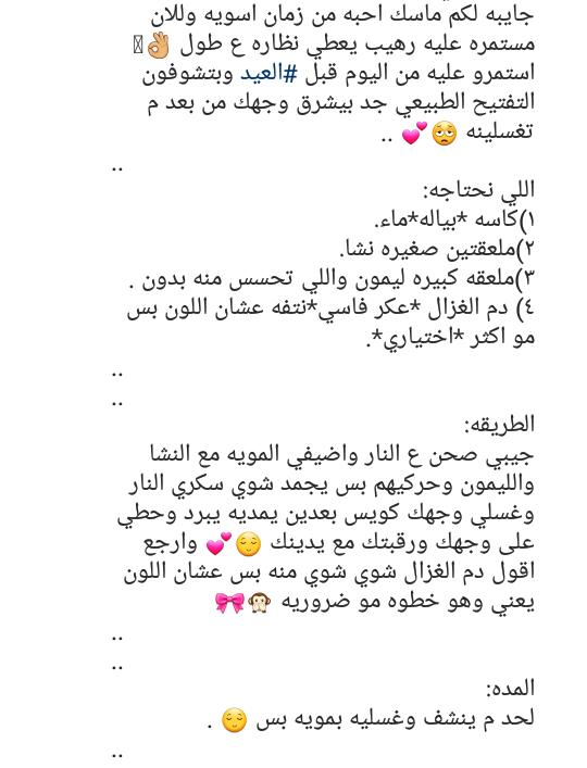 Screenshot_٢٠١٧-٠٨-١٩-٠٣-٢٩-٢٧-1.