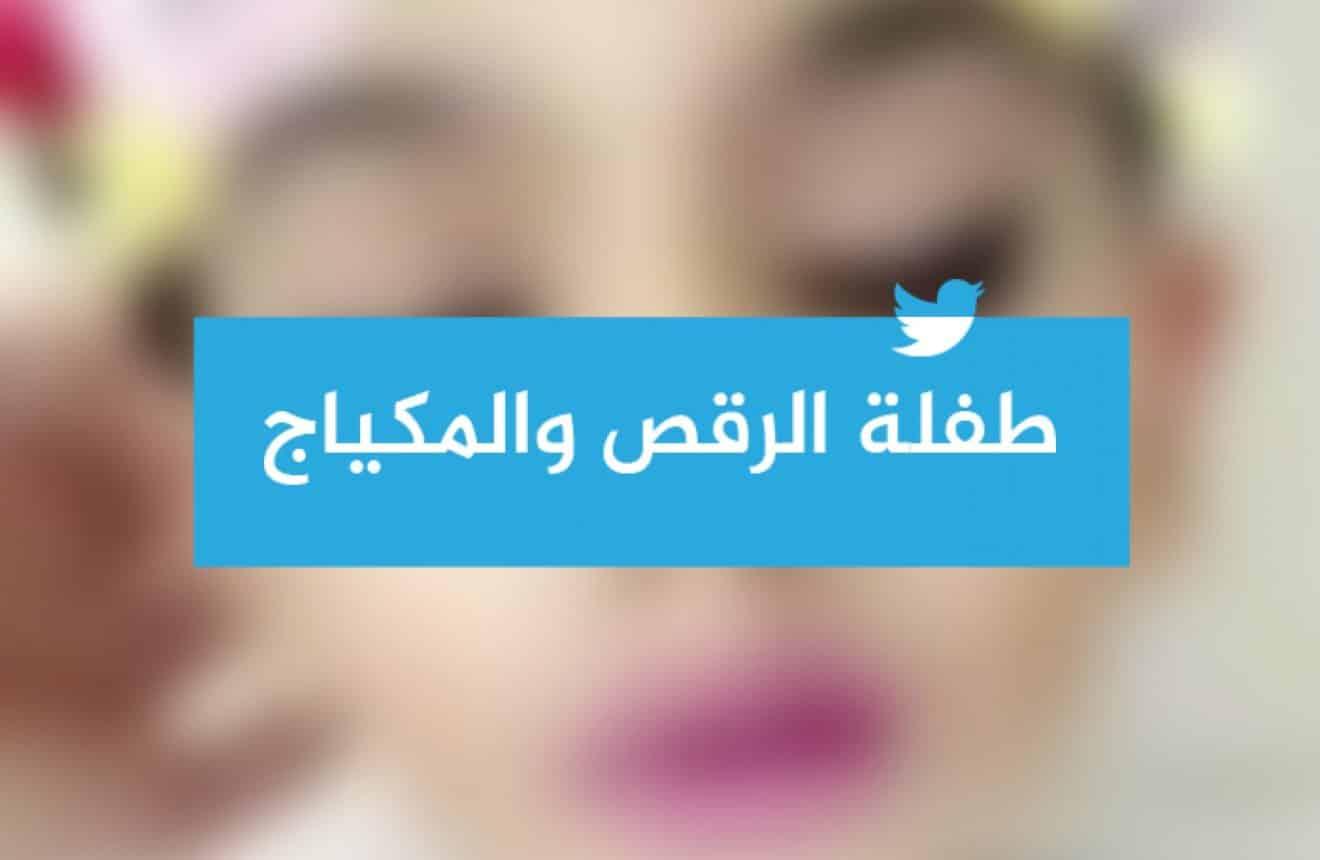 amz_mz.net_wp_content_up_twasul_16.
