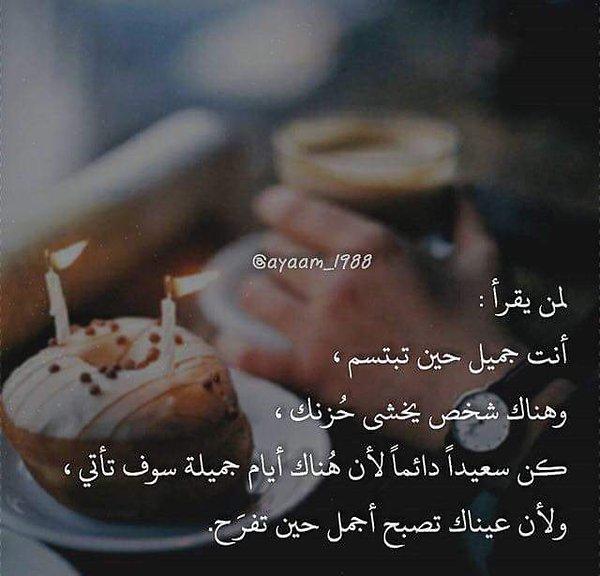 FB_IMG_1513368291939.
