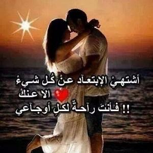awww.fadaeyat.co_vb_storeimg_img_1479740967_392.