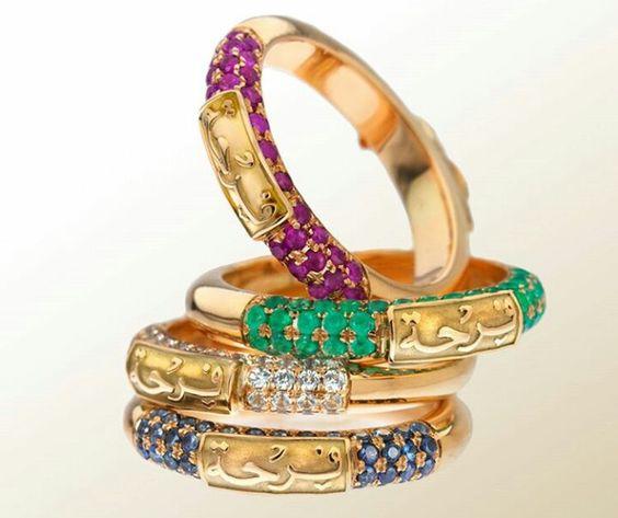 مجوهرات شرقية بـ لمسة عصرية