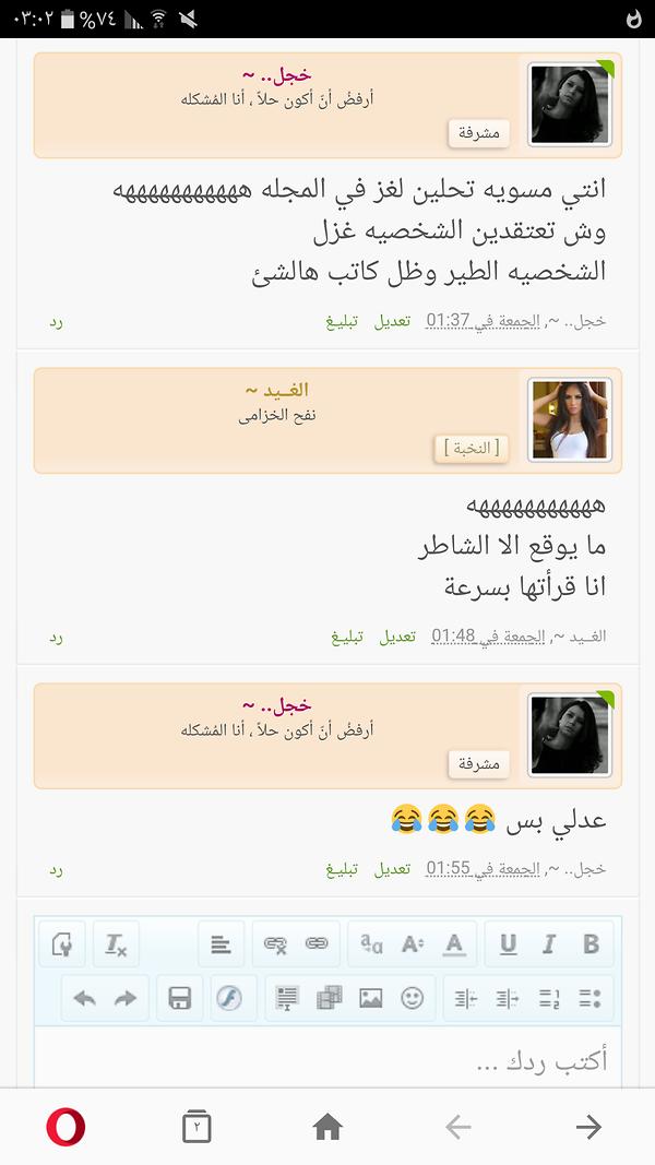 Screenshot_٢٠١٨٠١٠٧-٠٣٠٢٣٧.