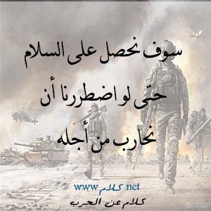 a2.bp.blogspot.com__Sq4D_d8a5e4_WK3Tz2KjbYI_AAAAAAAAsnE_RwJ6qL97cc8d104198f681a4e8c33d8c6a9370.
