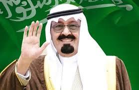 ذكرى وفاة الملك عبدالله بن عبدالعزيز رحمه الله