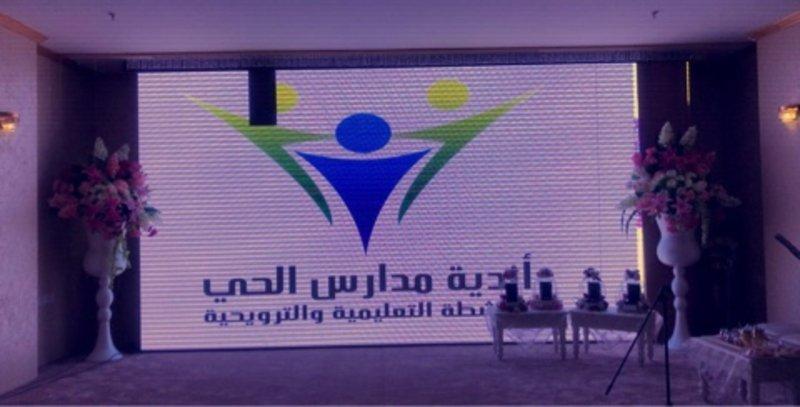 """""""تعليم مكة"""" الأمسية المسائية للأولمبياد"""
