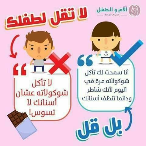 ai.pinimg.com_564x_53_e0_be_53e0be1fe1cf79a2f6f810cb6f1d7764.