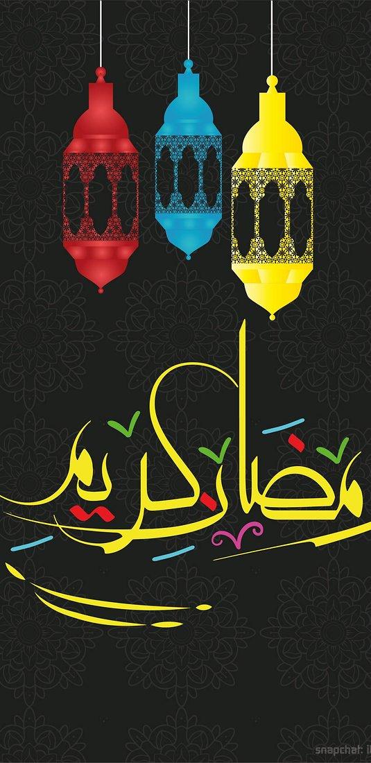 Ramadan_2018-9b9d71a7-bae7-4f69-bcac-e876037305f7.