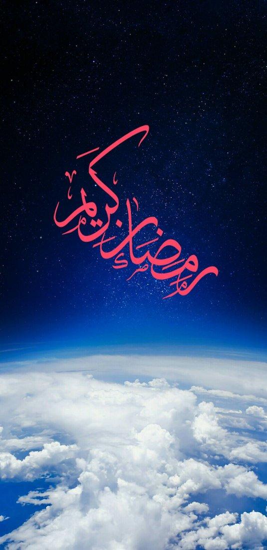 Ramadan-841e8747-1688-496c-822f-501e20af2a83.