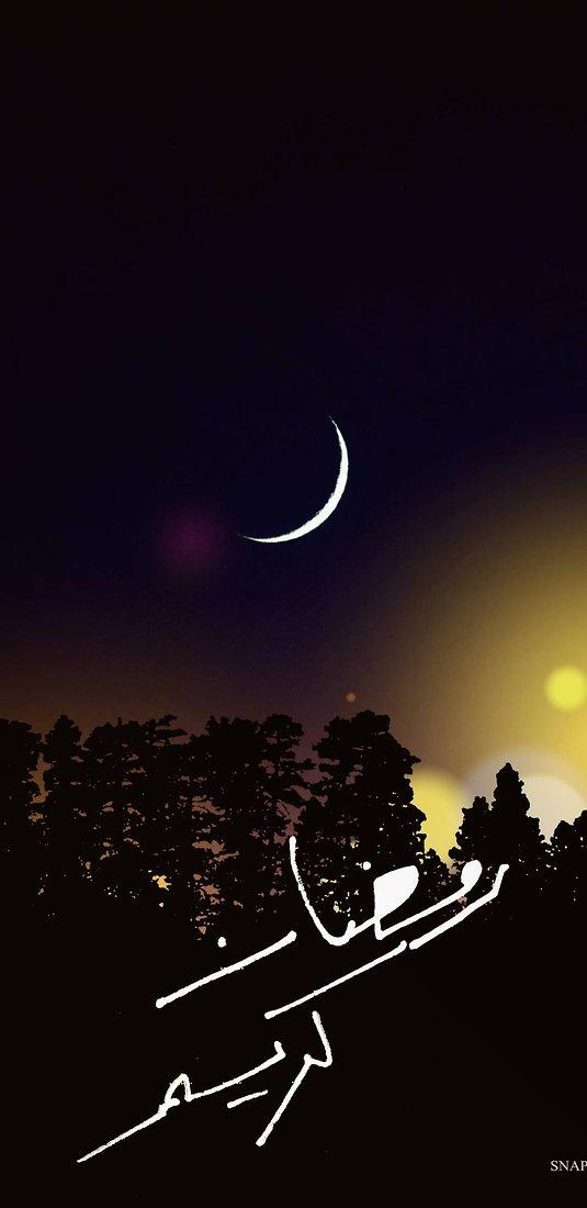 Ramadan_2018-3947d21a-8881-4b0b-82fa-83c55fdda168.