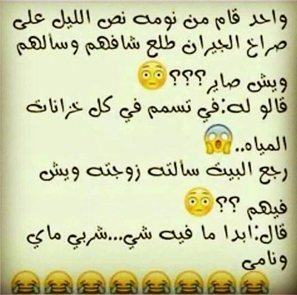 zahra_alinstgram.