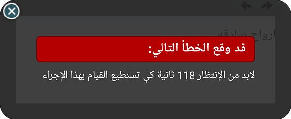 Screenshot_٢٠١٨-٠٦-٢٨-٠١-١٣-٣٤-1.