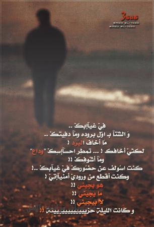الاشياء تُنسى التي لامست قلبك