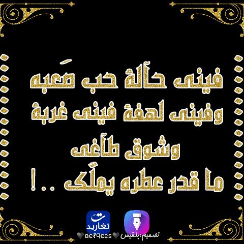 Negar_12082018_163008.