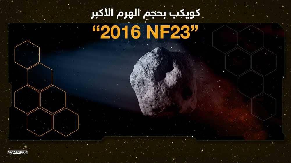 awww.skynewsarabia.com_web_images_2018_08_28_1177323_1000_563_1_1177323.
