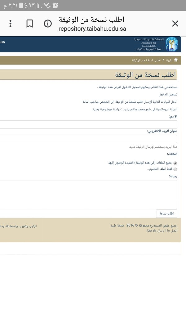 Screenshot_٢٠١٨٠٩١٤-١٤٢١٥٧.