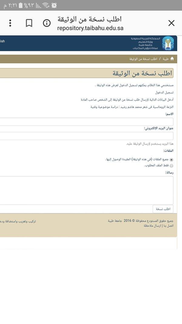 Screenshot_٢٠١٨٠٩١٤-١٤٢١٥٧.