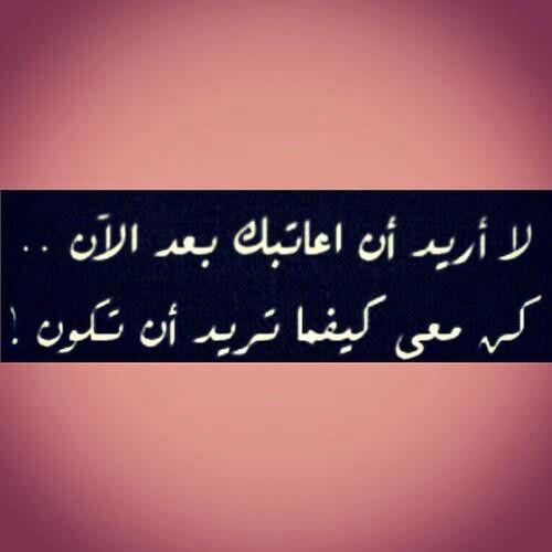 cf9a4f52b8dc851761a4c7e9cad51882--arabic-words-lyrics.