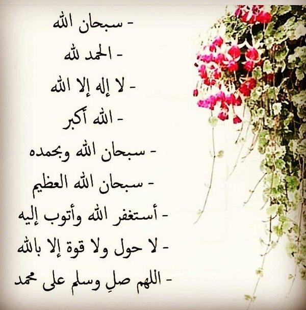 اذكار_حصن_المسلم.