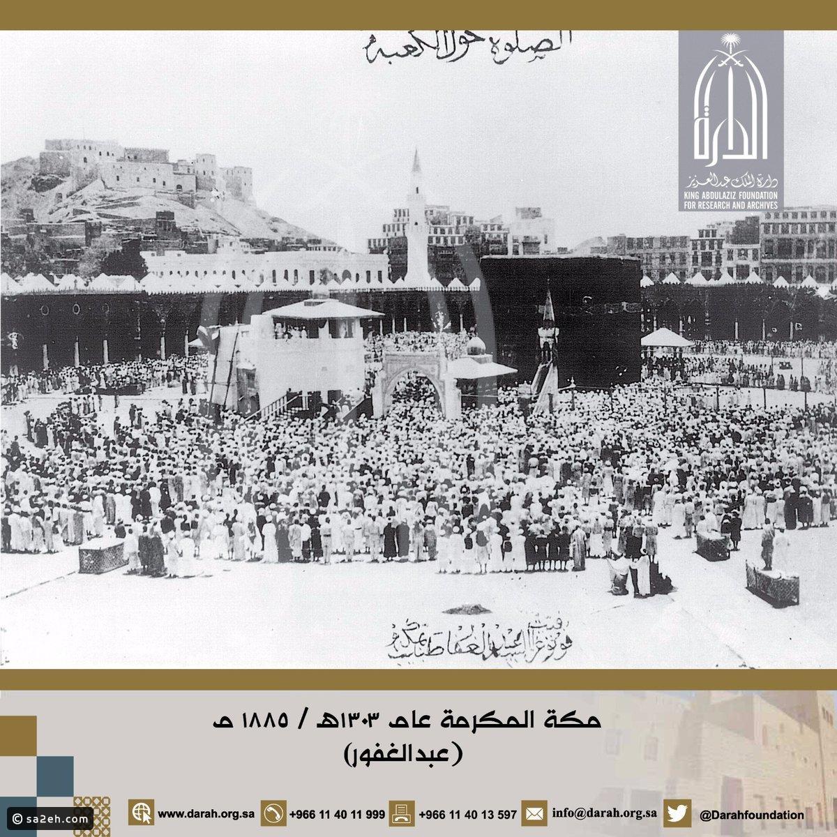 awww.alqiyady.com_site_images_sites_default_files_alqiyady_pro01d0fc138264a7a9f07c2fc4e0d79cb0.