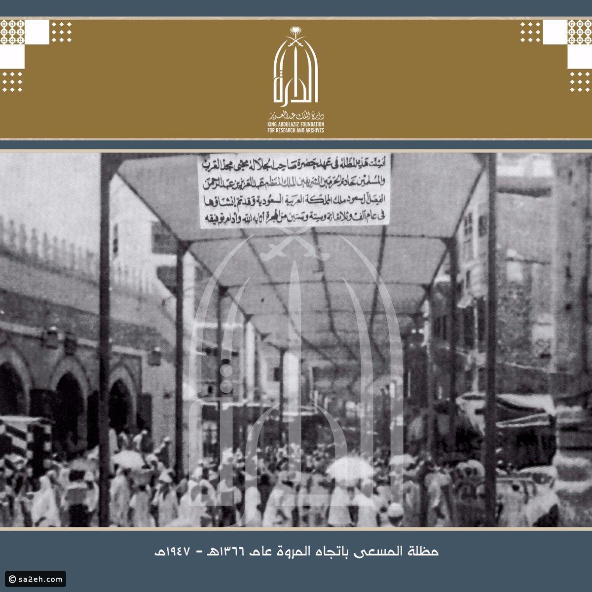 awww.alqiyady.com_site_images_sites_default_files_alqiyady_pro984ee06a02e2a9368e26e57a2496af5a.