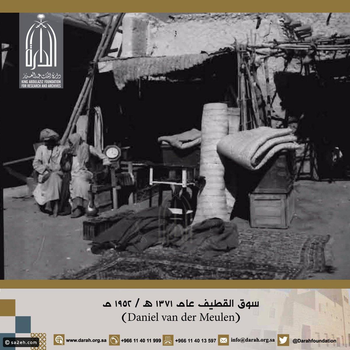 awww.alqiyady.com_site_images_sites_default_files_alqiyady_pro6077a9f780f211b5143fc96922571adb.