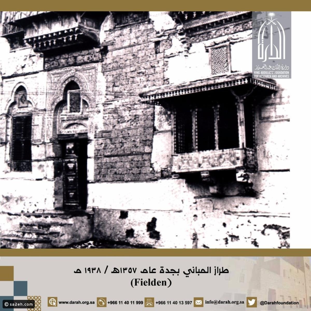 awww.alqiyady.com_site_images_sites_default_files_alqiyady_pro46f21c0b339a3d7b1ab285fab1d2e275.
