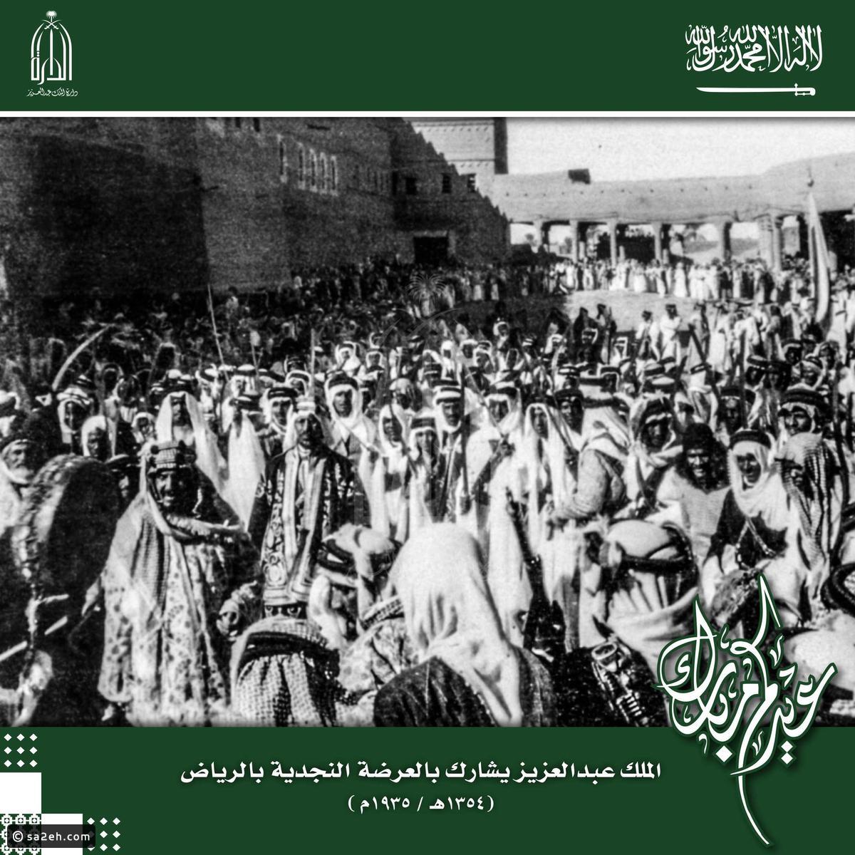 awww.alqiyady.com_site_images_sites_default_files_alqiyady_pro498e9223b3a97bf0e0e72a3a06999e0c.