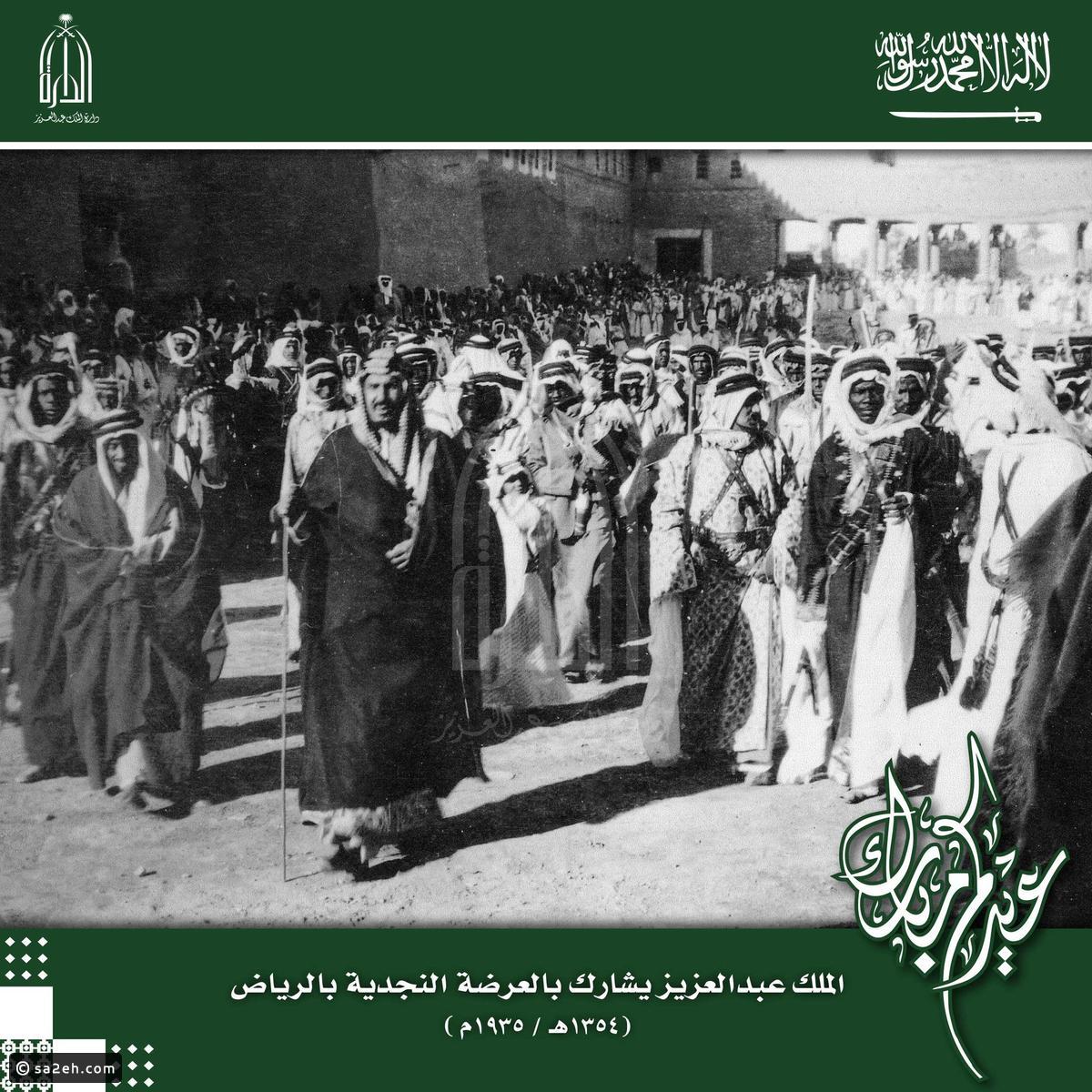 awww.alqiyady.com_site_images_sites_default_files_alqiyady_pro1c683473215f728024578cbffc08e25f.