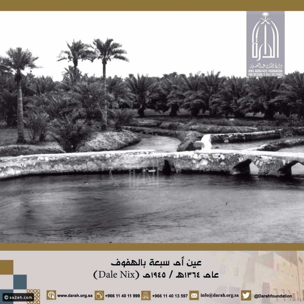 awww.alqiyady.com_site_images_sites_default_files_alqiyady_pro4d33e0786235d59d608cb9dc75fbeee4.