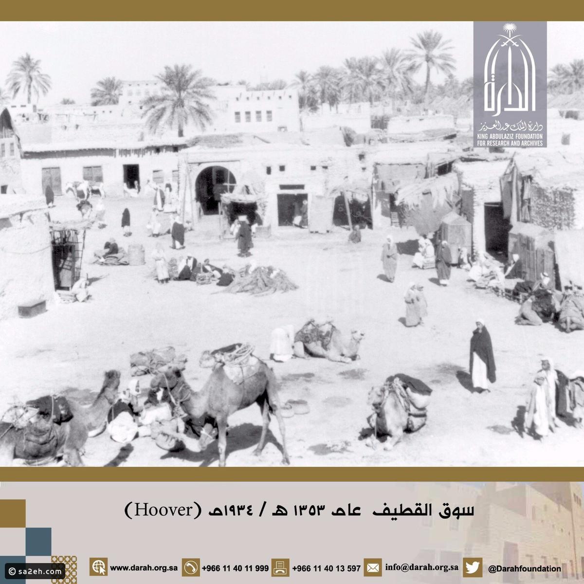 awww.alqiyady.com_site_images_sites_default_files_alqiyady_prod4a8b435ce5f2bcc5cf3c9aecbebdd9e.