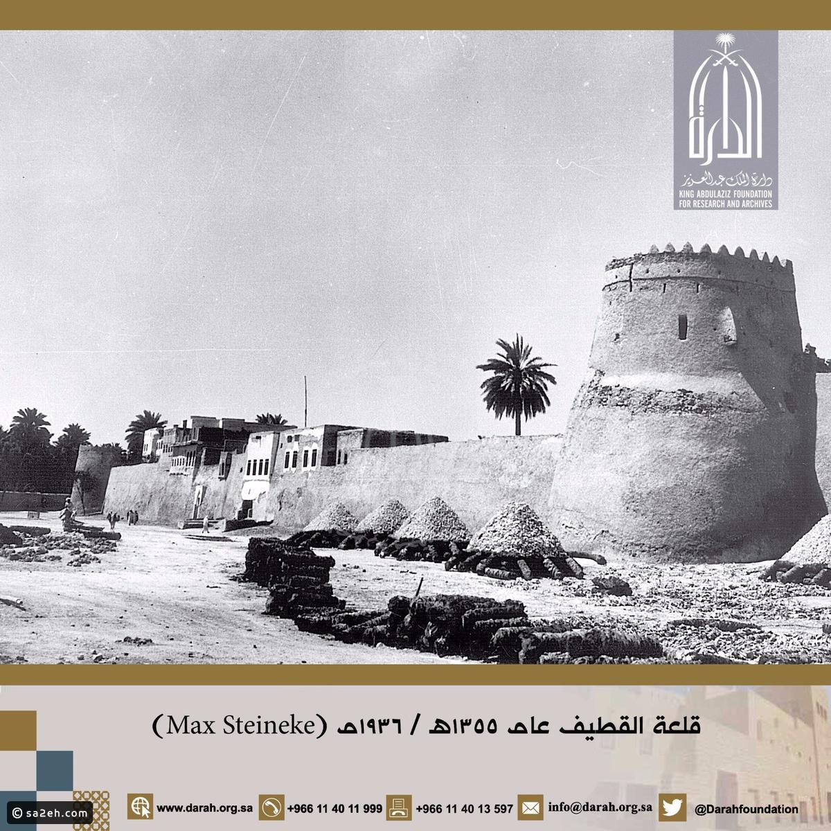 awww.alqiyady.com_site_images_sites_default_files_alqiyady_proa35a74079cfaa71c86f421538f131d4e.