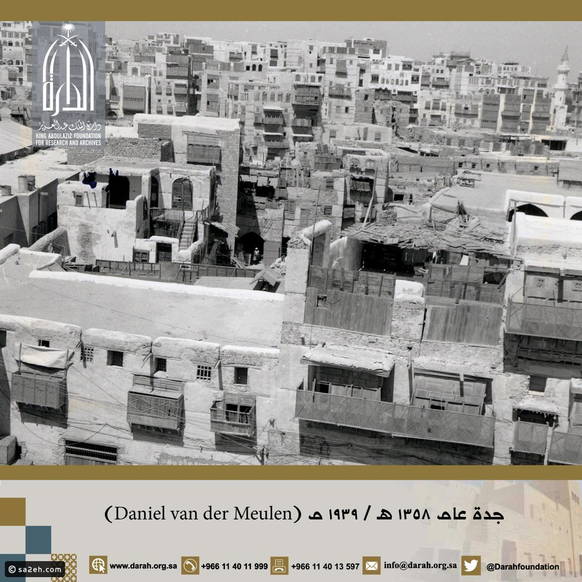 awww.alqiyady.com_site_images_sites_default_files_alqiyady_pro96e2cf7b99451f9ca9b5cfc1ce2c6a39.