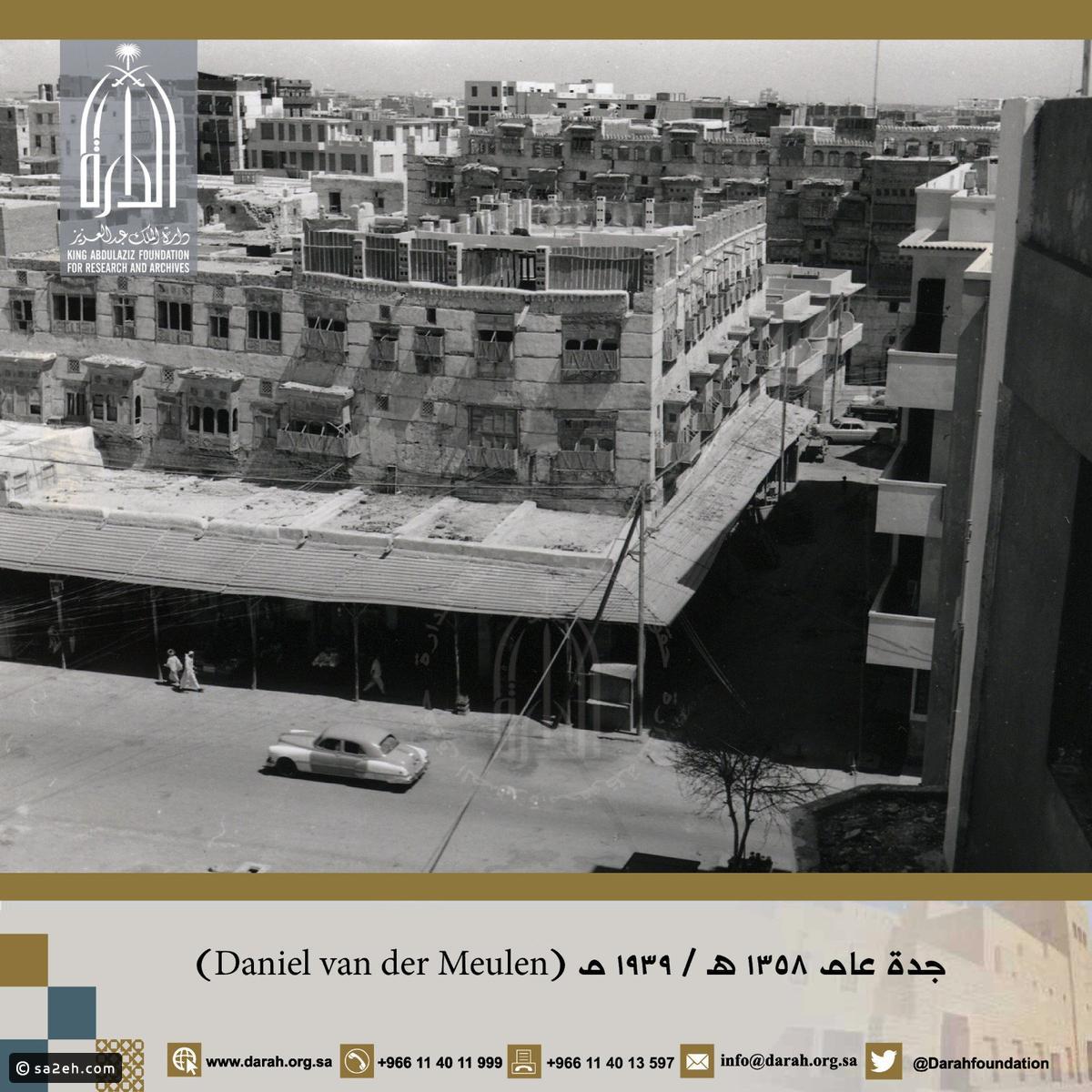 awww.alqiyady.com_site_images_sites_default_files_alqiyady_pro17b22501339a4bb3604c371fb543b9ec.