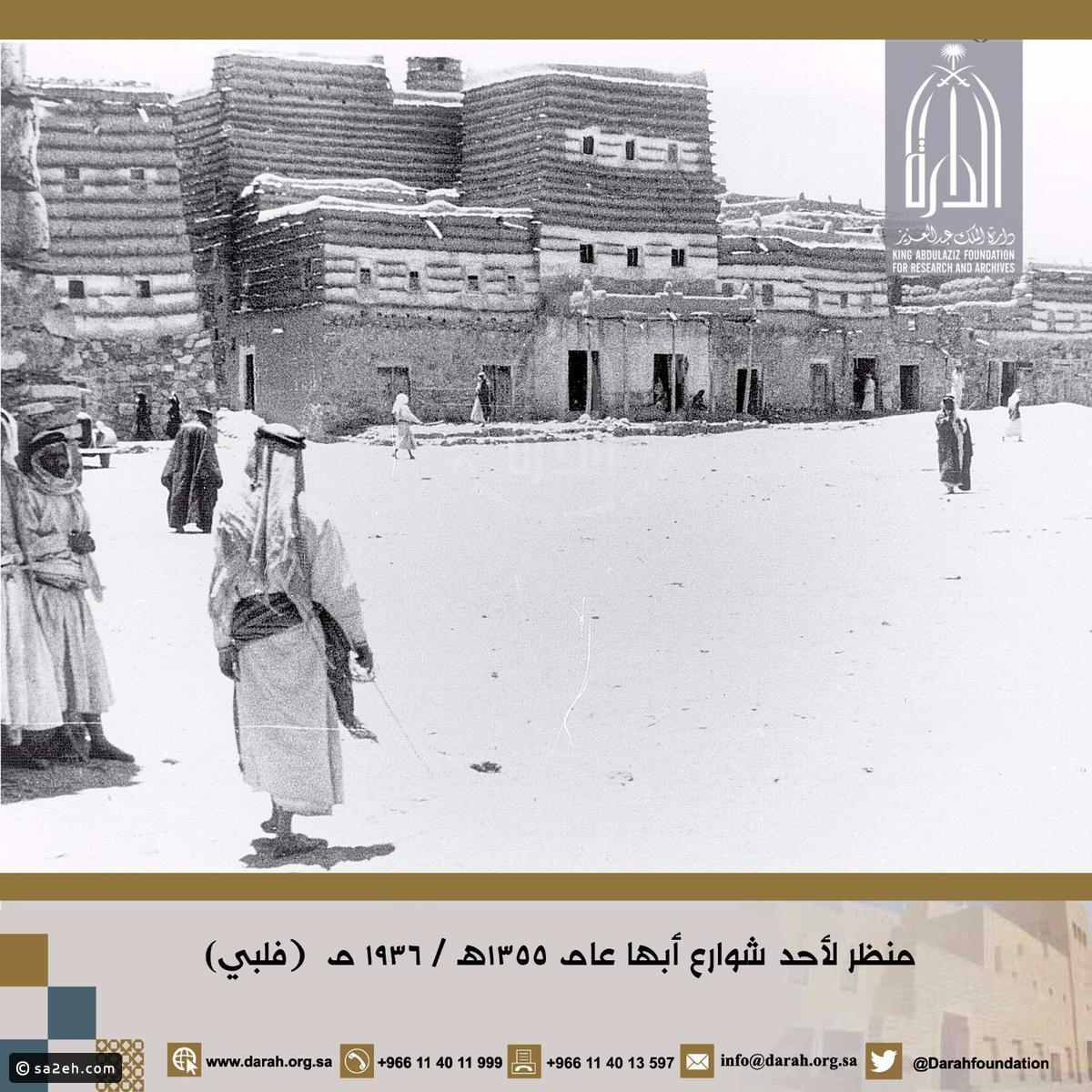 awww.alqiyady.com_site_images_sites_default_files_alqiyady_proc935467226410fbd9bd3a5d19cdff6ec.
