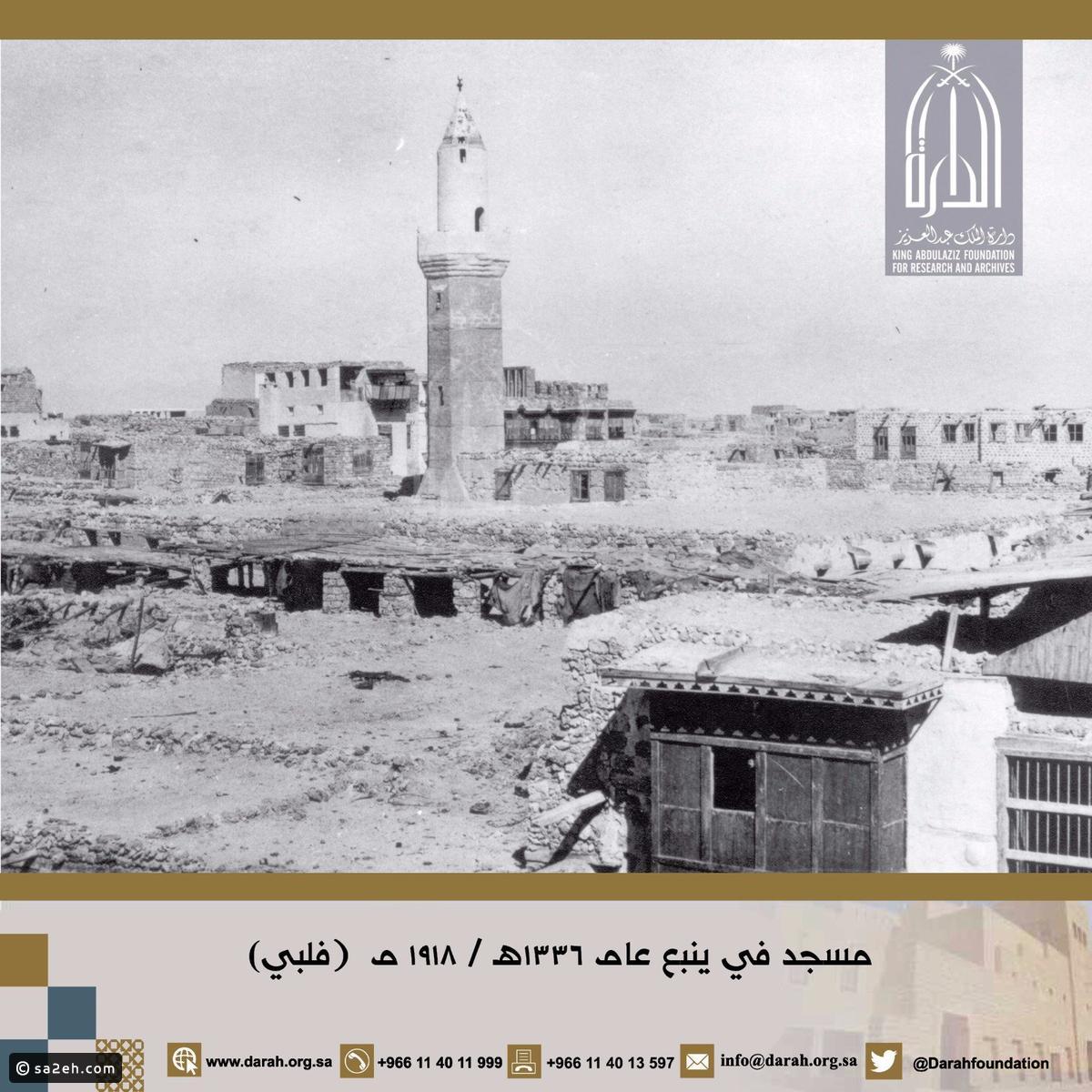 awww.alqiyady.com_site_images_sites_default_files_alqiyady_proc7ee98903079a3664a90ce92d3178989.