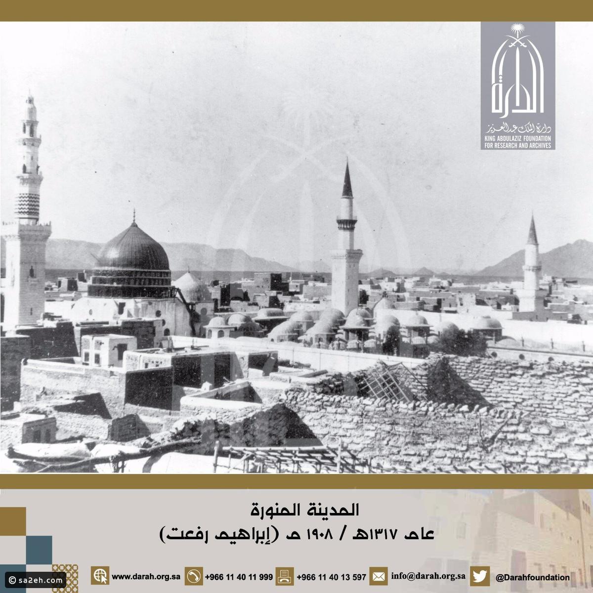 awww.alqiyady.com_site_images_sites_default_files_alqiyady_pro2f439e35c8baca8eb2292e3783599fa5.